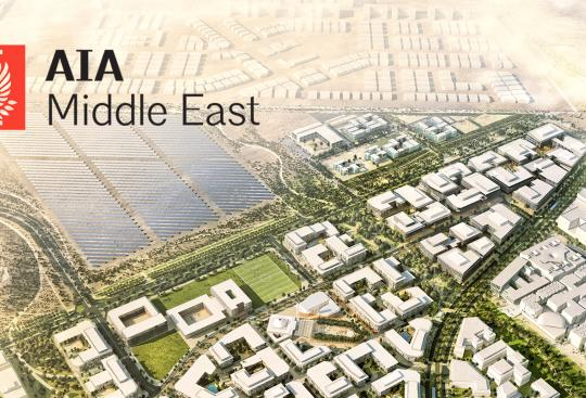 Masdar City Phase 2 Master Plan Wins AIA Middle East Design Award