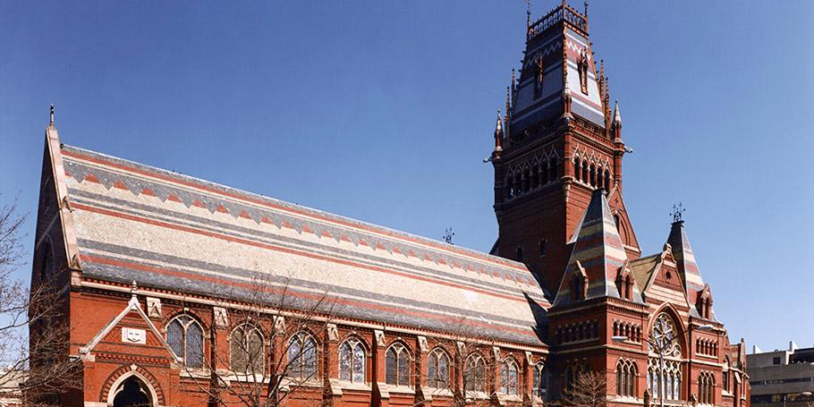 Harvard University Memorial Hall Tower