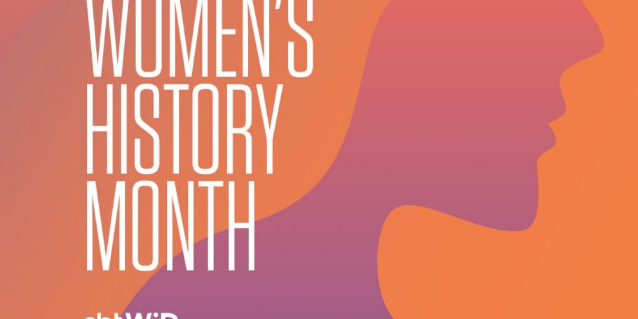 CBT Celebrates Women in Design